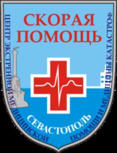"""ГБУЗС """"Центр экстренной медицинской помощи и медицины катастроф"""""""